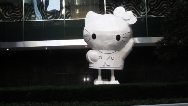 Hello Kitty Statues at the Lever House Art Collection in New York City.