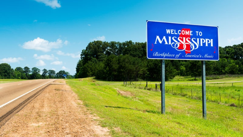 The best Mississippi roadside attractions to visit on a Mississippi road trip. Add these roadside oddities to your travel bucket list, itinerary, or map!